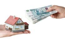Субсидирование ипотечного кредита за счет государства
