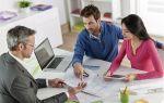 Что нужно предпринять для получения ипотеки?
