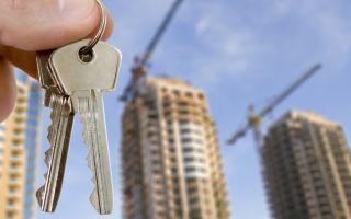 Как взять квартиру от застройщика в ипотеку без первоначального взноса?