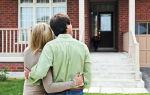 Законные права и обязанности созаемщика по ипотечному кредиту