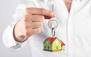 Ипотечные предложения для молодых специалистов — условия и процесс оформления