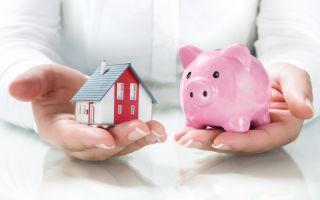 Что выгодней ипотека или потребительский кредит?