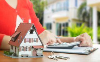 Как получить беспроцентный ипотечный кредит на жилье?