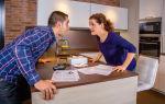 Раздел ипотечного имущества между супругами при разводе