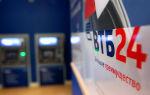 Как воспользоваться программой ипотечный бонус от ВТБ 24?