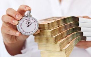Кто должен платить за кредит после смерти заемщика?