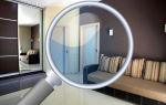 Как сделать оценку квартиры при ипотеке?