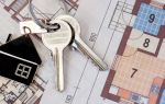Как и где можно взять ипотеку без первого взноса на вторичное жилье?
