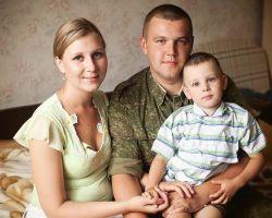 Используем военную ипотеку и материнский капитал вместе