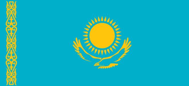 Особенности ипотечного кредита в Казахстане