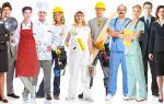 Ипотечный кредит на жилье для работников бюджетной сферы