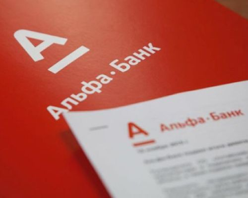 Ипотека без первоначального взноса в Альфа банке