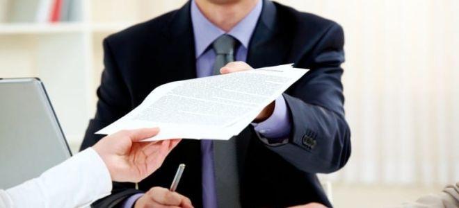 Какие документы нужны для ипотеки в Сбербанке на 2018 год?