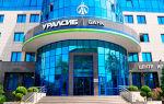 Обзор и оформление ипотечных программ в Уралсиббанке