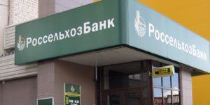 банк открытие кредит наличными отзывы клиентов
