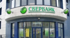 Оформление ипотеки через сбербанк