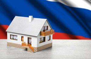 Ипотека без первоначального взноса многодетным семьям