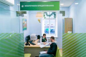 Как одобряют кредит в банке пойдем