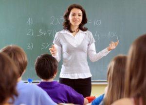 госпрограммы для молодых учителей