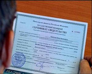 Какие документы нужны, чтобы получить дополнительное пособие в 2015 году