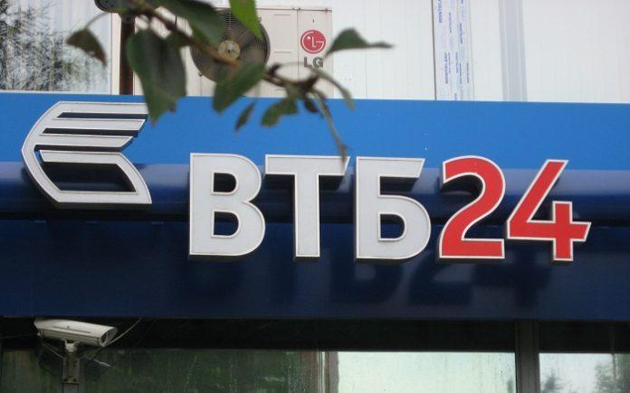 Оформление и расчет ипотеки без первого взноса в ВТБ 24