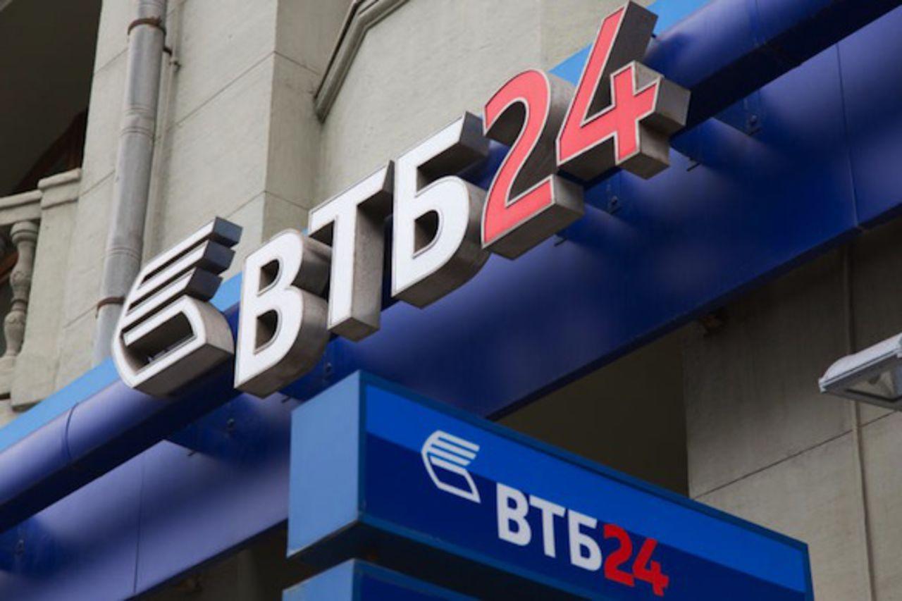 Все об ипотеке с государственной поддержкой в ВТБ 24