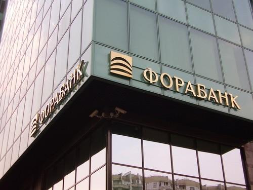 Обзор ипотеки в Фора Банке: условия, требования и процентные ставки