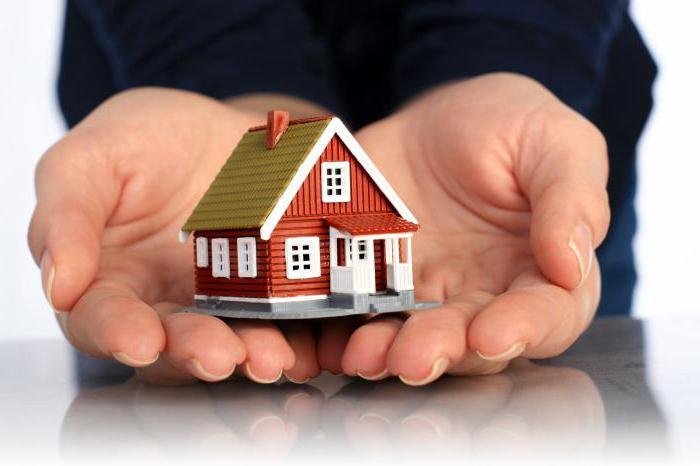 Особенности получения ипотеки с государственной поддержкой
