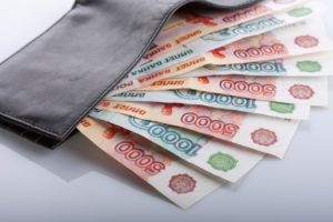 Изображение - Райффайзенбанк рефинансирование ипотеки 55-5-300x200