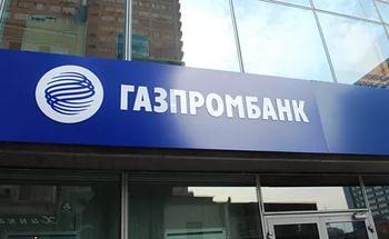 Какие банки выдают ипотеку по двум документам? Перечень банковских учреждений