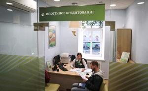 Ипотечное кредитования в Сбербанке