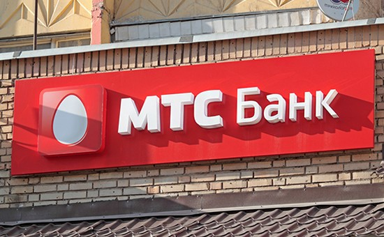 Порядок оформления ипотеки в МТС Банке - преимущества и недостатки