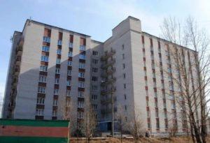 Ипотека на комнату в общежитии