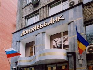 Донхлеббанк