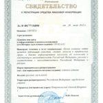 Лицензия на разрешение предпринимательского дела