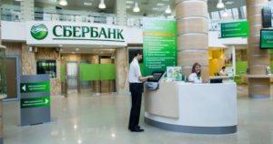Ипотека для индивидуальных предпринимателей в Сбербанке