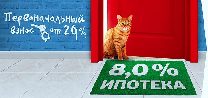 Особенности и оформление доступной ипотеки в России