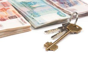 Как вносить первоначальный платёж по ипотеке