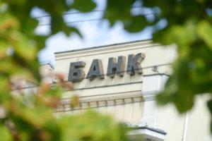 Изображение - Особенности получения ипотечного кредита на дачу mobile_high-v6-300x200