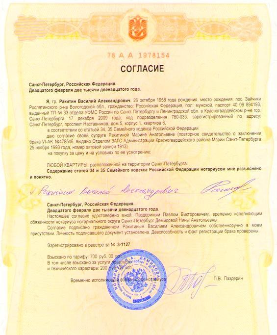 кредит под залог недвижимости обнинск