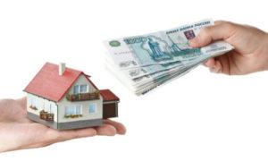 Если уже платишь ипотеку можно ли получить субсидию как ветеран боевых действий