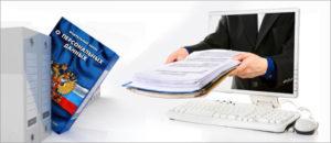 Подать заявку на кредитные карты во все банки города астрахани официальный сайт
