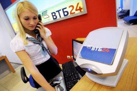 Ипотечный кредит в ВТБ 24: условия, требования и оформление