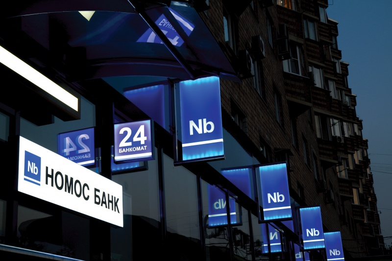 Что нужно знать об ипотеке в Номос банке?