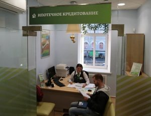 Реструктуризация по ипотеке в Сбербанке