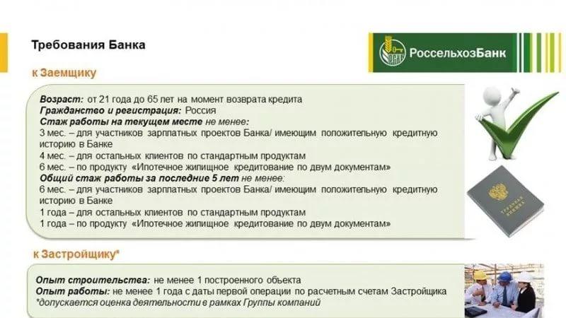 Prendere un mutuo a Cuneo con la cittadinanza russa