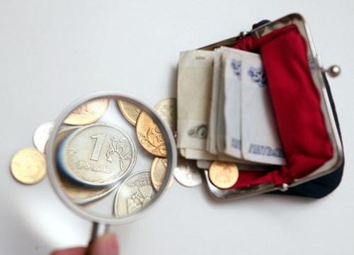 Как получить ипотеку с маленькой официальной зарплатой?