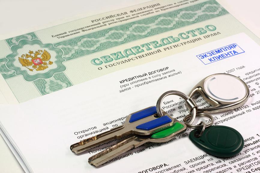 Изображение - Последствия неоплаты или несвоевременого внесения платежей по ипотеке pic