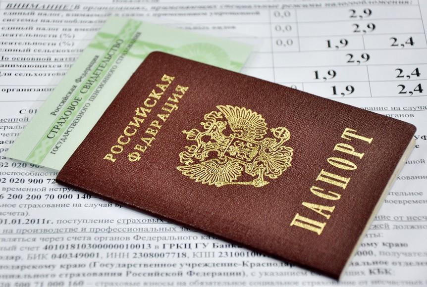 Какие документы нужны для выдачи Ипотечного бонуса в ВТБ24
