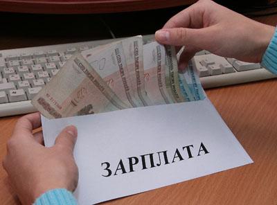 С Зарплатой в конверте получить ипотеку сложно